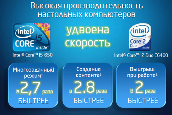 http://sptc.ru/articles/intel_files/10020114_b.jpg